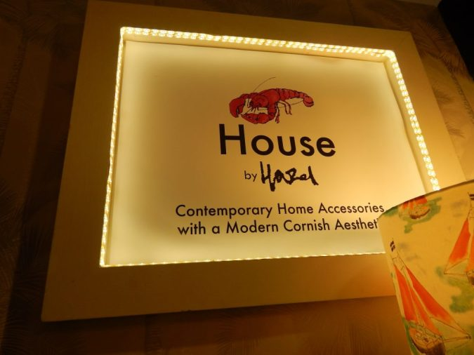 House by Hazel