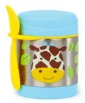 giraffe insulated food jar from baby company