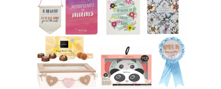 mothers day 2017 gift guide