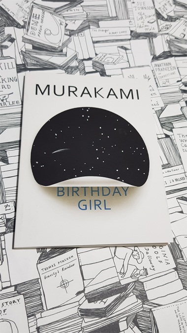 Birthday Girl - short story